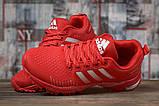 Кроссовки женские 17007, Adidas Marathon Tn, красные, [ 36 39 ] р. 36-22,5см., фото 3