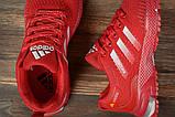 Кроссовки женские 17007, Adidas Marathon Tn, красные, [ 36 39 ] р. 36-22,5см., фото 5