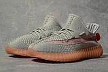 Кроссовки мужские 17551, Adidas Yeezy, серые, [ 43 ] р. 43-27,5см., фото 2