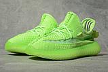 Кроссовки женские 17563, Adidas Yeezy, зеленые, [ 39 ] р. 39-25,0см., фото 2