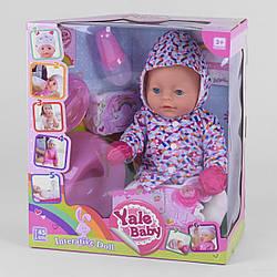 Пупс функциональный с аксессуарами 7 функций в коробке / лялька для дівчинки