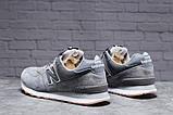 Зимние мужские кроссовки 31394, New Balance  574 (мех), серые, [ 43 46 ] р. 43-27,7см., фото 3