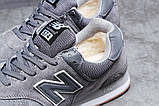 Зимние мужские кроссовки 31394, New Balance  574 (мех), серые, [ 43 46 ] р. 43-27,7см., фото 5