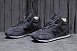 Зимние мужские кроссовки 31632, New Balance  574, темно-серые, [ нет в наличии ] р. 44-28,3см., фото 2