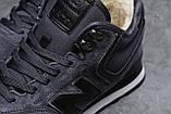 Зимние мужские кроссовки 31632, New Balance  574, темно-серые, [ нет в наличии ] р. 44-28,3см., фото 5