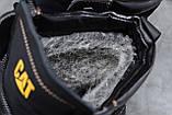 Зимние мужские ботинки 30547, CAT Caterpilar Anti-Glide  (мех), черные, [ нет в наличии ] р. 42-28,0см., фото 6