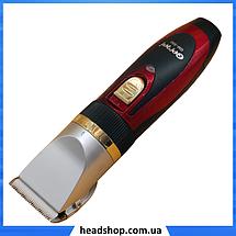 Машинка для стрижки волос Gemei GM-550 беспроводная, фото 3