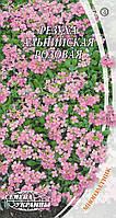 Семена Резуха (Арабис) Альпийская розовая 0,1 г, Семена Украины