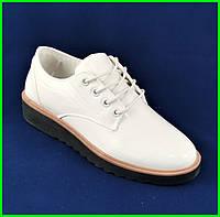 Женские Туфли Белые Лаковые Кроссовки Слипоны Мокасины (размеры: 37,38,39,40,41)