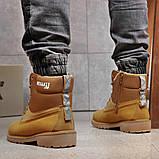 Зимние мужские ботинки 31872, Difeno (на меху, в коробке), песочные, [ 41 42 43 44 45 ] р. 41-26,0см., фото 5