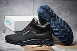 Зимние мужские ботинки 30694, Columbia Track II, черные, [ 40 45 ] р. 40-26,6см., фото 4