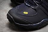 Зимние мужские кроссовки 31251, Adidas 465, темно-синие, [ нет в наличии ] р. 41-26,3см., фото 5