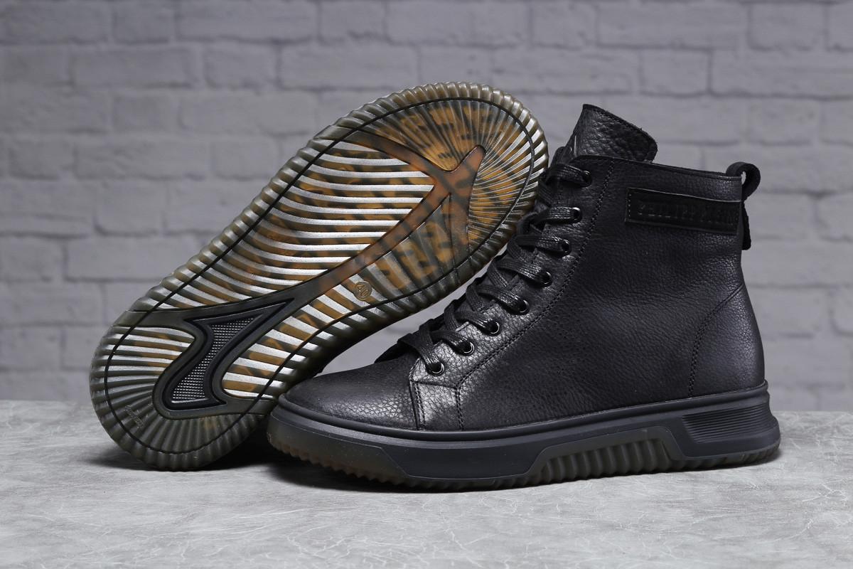 Зимние мужские ботинки 31512, Philipp Plein (мех), черные, [ 40 42 43 44 ] р. 40-26,5см.
