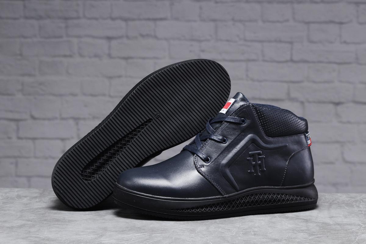 Зимние мужские ботинки 31521, Tommy Hilfiger Denim (мех), темно-синие, [ 40 41 44 ] р. 40-26,5см.