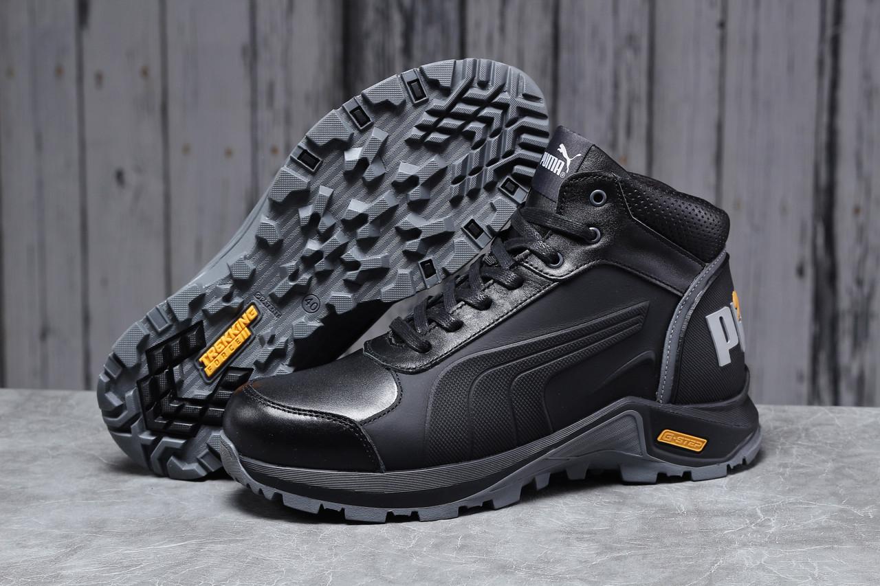 Зимние мужские кроссовки 31672, Puma G-Step, черные, [ 41 42 44 ] р. 40-26,5см.