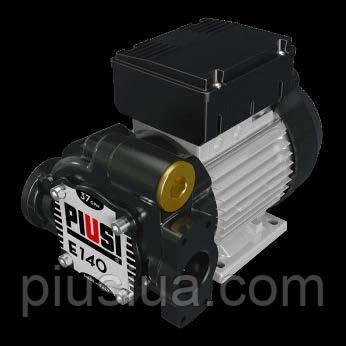 140л/мин Насос для перекачки дизельного топлива  PIUSI Е 140, 220 В  art.F00395050