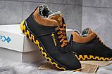 Зимние мужские ботинки 30692, Columbia Track II, черные, [ 40 42 44 ] р. 40-26,6см., фото 2