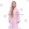Халат подростковый махровый бамбук Piramyt розовый