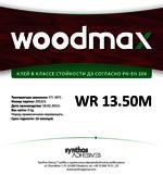 Клей для дерева водостойкий Д3 WOODMAX WR 13.50M D3 ВУДМАКС (Польша)