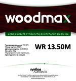 Клей для дерева водостойкий Д3 WOODMAX WR 13.50M D3 ВУДМАКС (Польша), фото 1