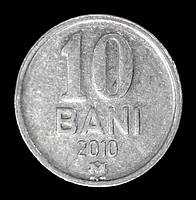 Монета Молдовы 10 бани 2010 г., фото 1