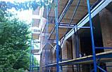 Строительные рамные леса комплектация 4 х 6 (м), фото 2