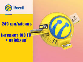 "Сим карта Лайф ""100Gb Интернет"""