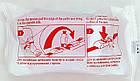 Жгут венозный с застежкой, трикотажный / JS, фото 3