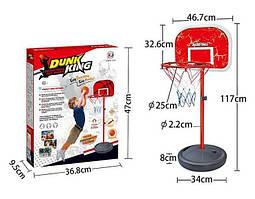 Баскетбол XJ-E 00801 A (12) в коробке