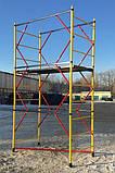 Вышки туры строительные ВСП 1.7 х 0.8 (м)  4+1, фото 4