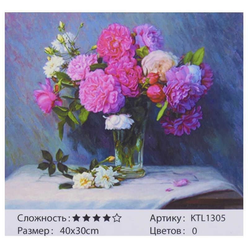 Картина по номерам KTL 1305 (30) 40х30см, в коробке
