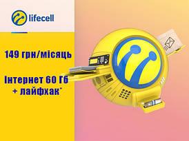 "Сим карта Лайф ""60Gb Интернет"""