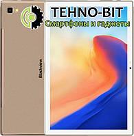 """Планшет Blackview Tab 8 4/64Gb LTE 10.1"""" Gold Гарантия 12 месяцев"""