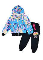 Спортивный костюм на байке детский (брюки, кофта) Май Литл Пони