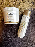Набор шампунь Luxliss 250 мл + маска с кератином 400 мл