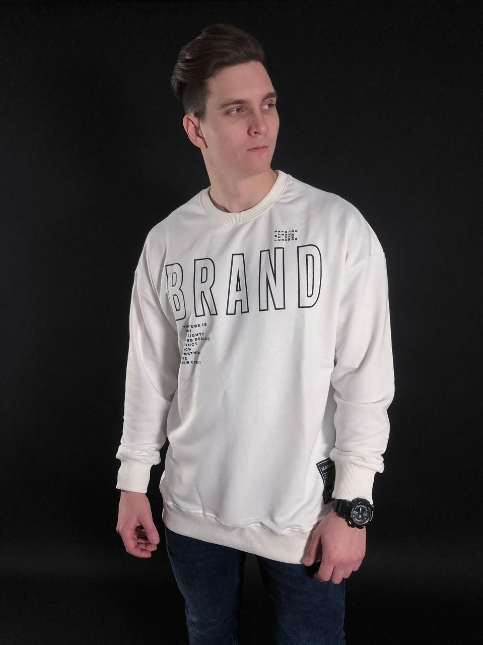 Мужской свитшот White Brand