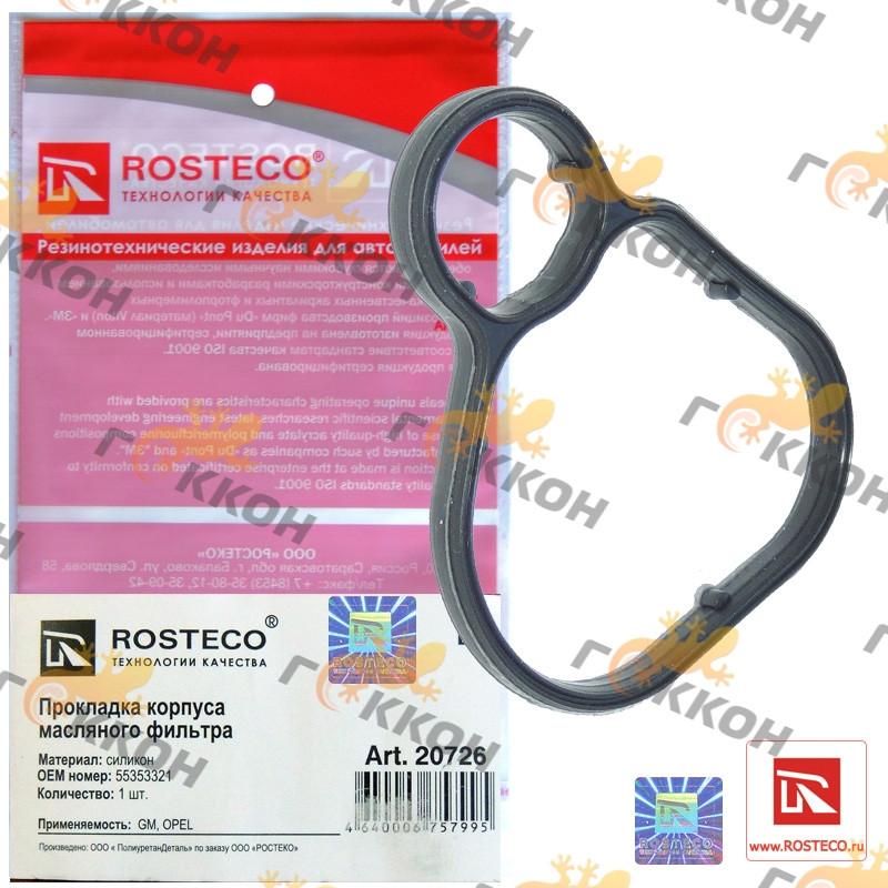 "Прокладка корпуса масляного фильтра GM,OPEL силикон ""ROSTECO"""
