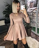 Платье женское замш на дайвинге