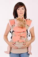 Эрго-рюкзак для переноски детей, рюкзак переноска ( бежевый - коралл )