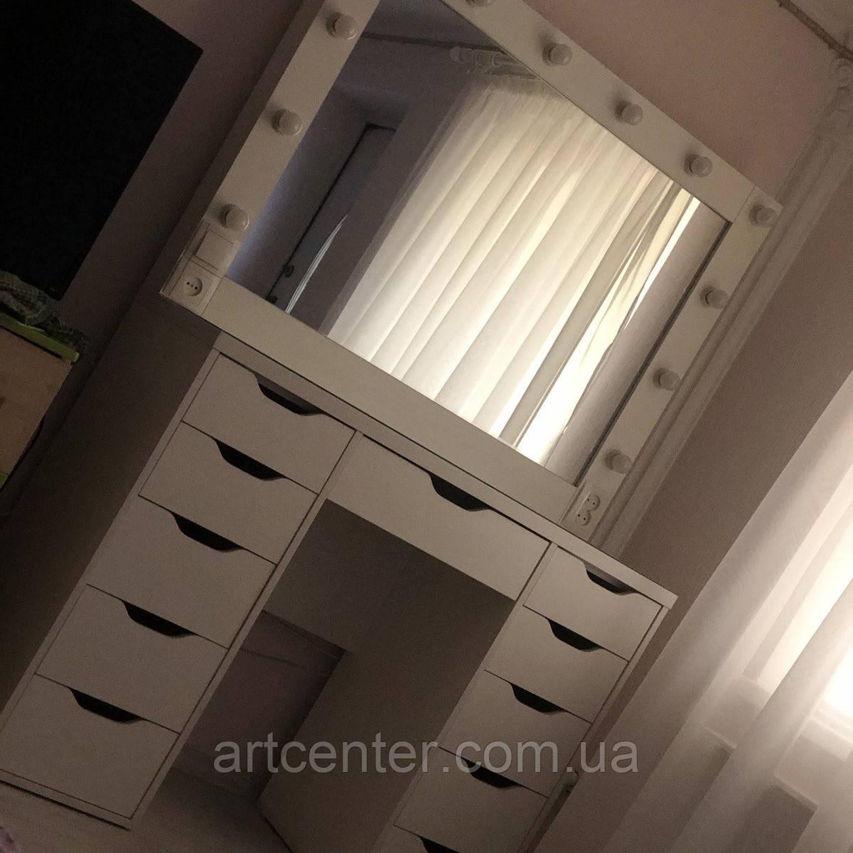 Стол для макияжа с зеркалом и ящиками, зеркало с подсветкой, розетки, выключатель
