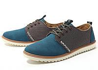 Модные кроссовки. Интернет магазин. Мужские туфли. Недорогие кроссовки. Купить ботинки. Код: КСВ2