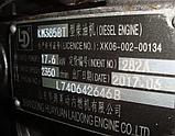 Минитрактор Lovol 244HRXC, фото 8