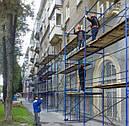 Комплект строительных лесов рамных 4 х 3 (м), фото 10