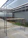 Рамные строительные леса комплектация 10 х 12 (м), фото 3