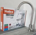 Нержавеющий однорычажный высокий кухонный смеситель для кухни из нержавейки на мойку HAIBA SUS 011 (HB2893), фото 2