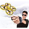 Квадрокоптер Управление с руки Tracker 001 на Браслете Детский дрон, фото 5