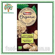 Шоколад Мака перуанская и имбирь Torras Organic, 100г