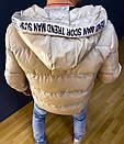 Мужская зимняя куртка на синтепоне, фото 3