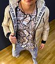 Мужская зимняя куртка на синтепоне, фото 2