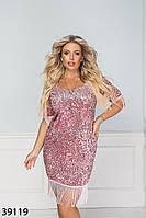 Блестящее коктейльное платье с пайетками и бахромой по низу рукавов и подолу с 48 по 56 размер, фото 1